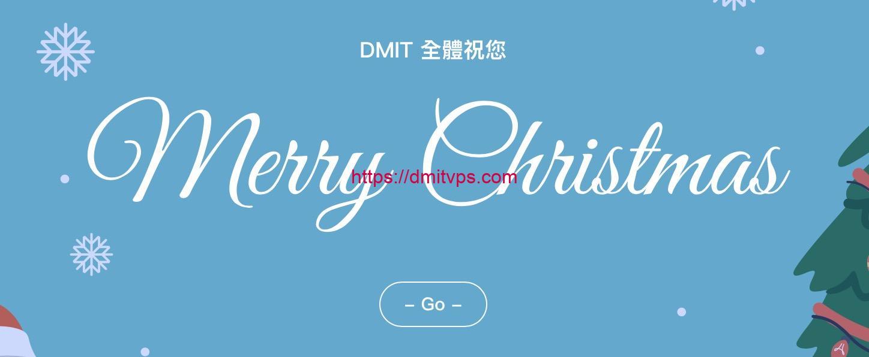 2020 DMIT圣诞优惠